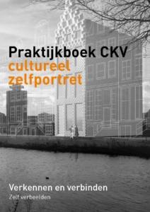 Praktijkboek CKV cultureel zelfportret